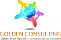 Golden Consulting